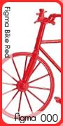 figma_bike